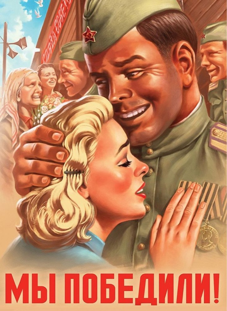 Vintage Soviet Russian Pin Up Girls Soldier And Girl Retro -1044