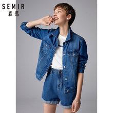 SEMIR Women 100% Cotton Short Denim Jacket with Collar Girl Boyfriend Denim