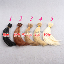 15 100CM 10Pcs lot Hot Sale Dolls Wig BJD SD DIY Straight Hair High temperature Wire