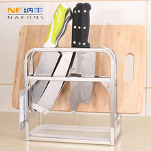Pure Stainless Steel Knife Seat Vertical Multi-Function Holder Creative Household Tool Kitchen Storage Rack