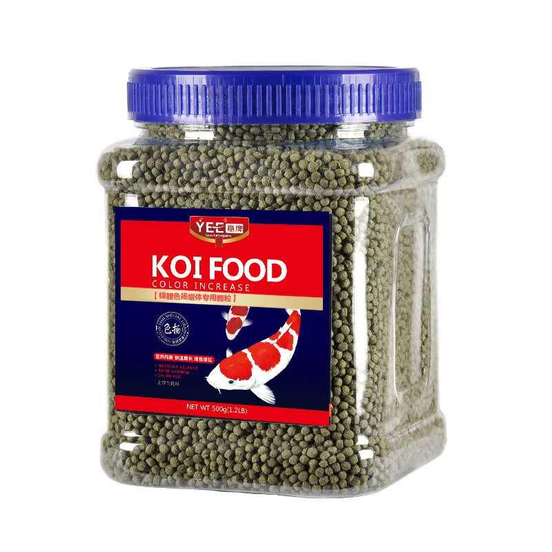 Goldfish Koi - 3mm 6mm Granules Spirulina Fish Food For Pond Aquarium