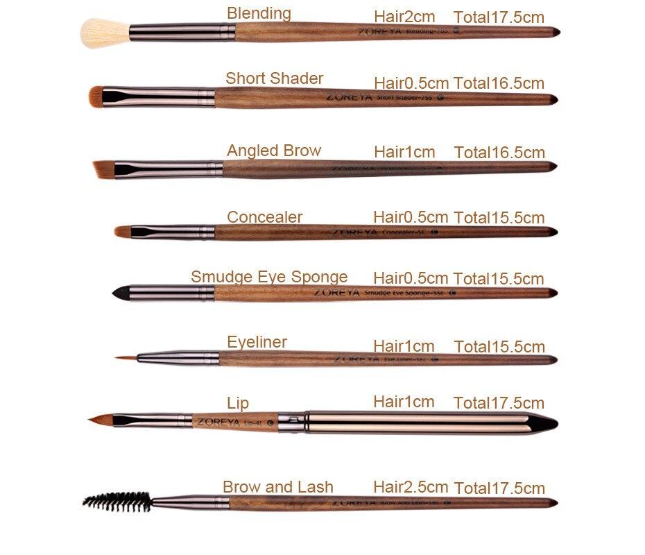 walnut makeup brush4