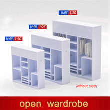 scale 1/20-30 DIY sandbox section model building material indoor ABS furniture open wardrobe