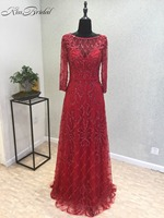 Full Beadcing Red Evening Dress Long 2018 3/4 Sleeve Elegant Tulle Prom Party Gowns For Women