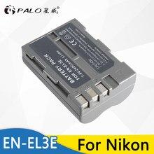 PALO – batterie 7.4V 2400mAh pour Nikon EN-EL3E, D700, D300s, D300, D200, D100, D90, D80, D70s, D70, D50, MH-18, MH-18a, MH-19, MB-D2