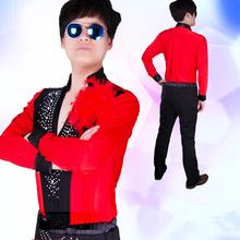 Latin Dance Shirts Men Long Sleeve V Neck Sequin Diamond Tops Ballroom Shirt Practice Wear Competition