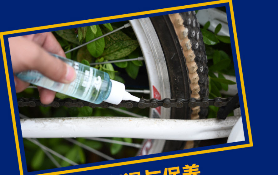 smeermiddel fietsketting