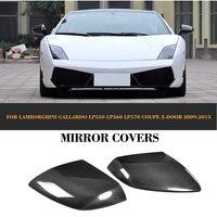 Carbon Fiber Add On Rearview Mirror Cap Covers Trim For Lamborghini Gallardo LP550 LP560 LP570 Coupe