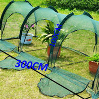 Tunnel Foldable Portable GARDEN Net MESH Greenhouse From Bird Damage Chicken Cage Garden Supplies Tools Tent