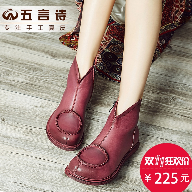 Fashion Women Handmade Winter Ankle Boot Woo Poem Manual Original Leather Low Fall with Short Boots