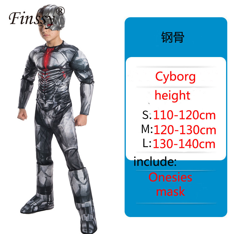 Avengers Heroic Cyborg Onesies Birthday Party Carnival Clothes Very Cool Gift Halloween Cosplay Costume For Kids