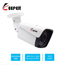 Хранитель HD 1080 P 2MP AHD безопасности камера Открытый водостойкий массив инфракрасный ночное видение металлическая пуля CCTV аналоговый наблюдения 4