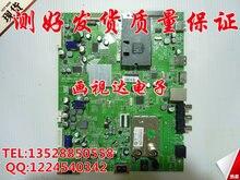 Original chuangwei machine 5800-a8m860-0030 tv motherboard
