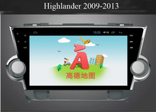 10.1″  car multimedia player with android OS for Toyota highlander 2009-2013 with 1024×600 HD digital screen Quad core CPU