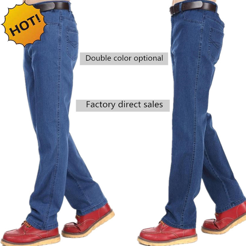 Hot Style 2019 Old People   Jeans   Men Straight Baggy Blue Stretch Pants Elderly Casual Denim High Waist Bottoms Plus size 30-39