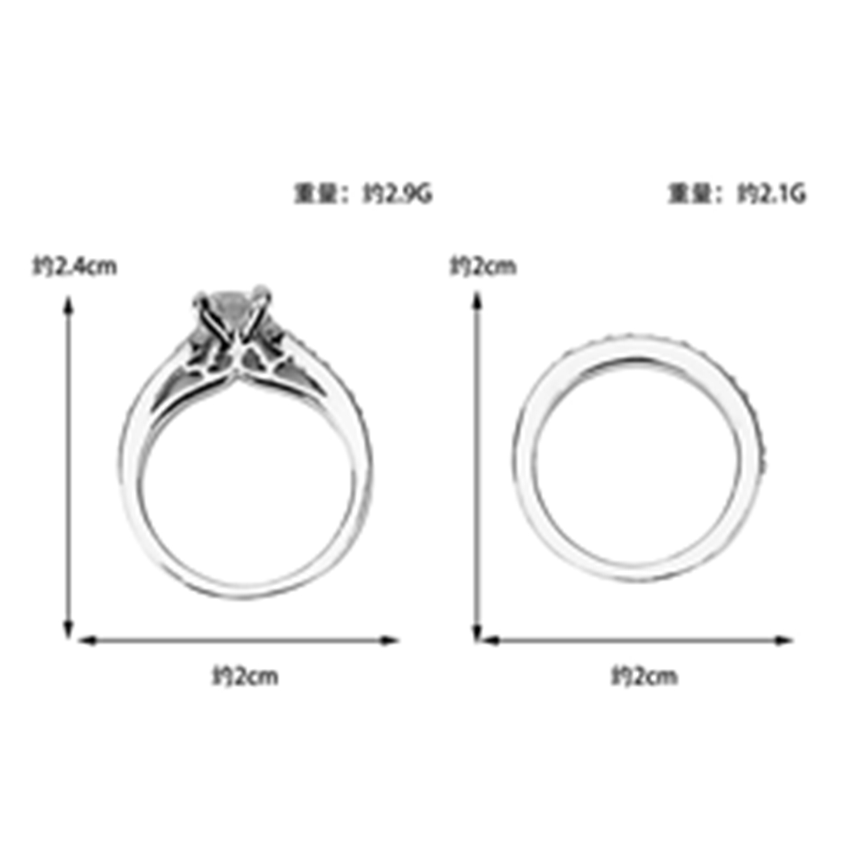 Silver Plated Wedding Ring Shellhard Lovers Crystal Couple Rings Set For Men Women Jewelry Engagement Wedding Rings 2Pcs
