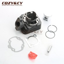 Kit cylindre 70cc & joint & la suite piston pour Peugeot Buxy 50 RS VGA427 Elyseo 50 DD G1AAK Elystar 50 avantage 47mm(China)