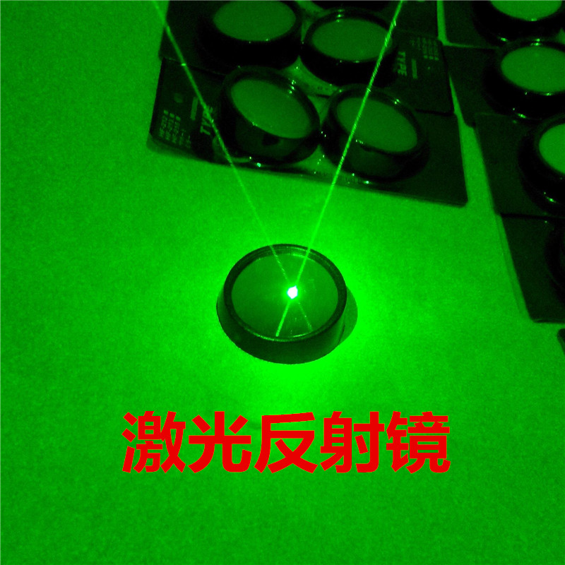 Laser Reflector Chamber of Room Secrets escape game Props Chamber Mirror Mirror Easy installation of any adjustment mirror