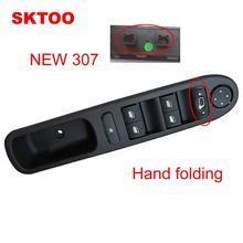 Sktoo Левый переключатель управления передним стеклом для peugeot