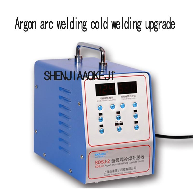 Soudeuse à l'arc sous Argon 220 V mise à niveau Imitation laser machine de soudage à froid modification de tôle d'acier inoxydable réparation de moule soudage par points