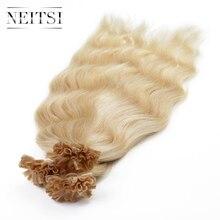 Neitsi Wavy Indian Human Fusion Hair U Nail Tip 100% Human Hair Keratin Extensions 20″ 1g/s 50g/pack 18 Colors