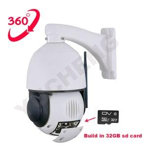 Image 3 - SONY 335 bezprzewodowy 5MP 4MP 20x zoom PTZ prędkość kamera ip kopułkowa karta sd onvif zewnętrzny dźwięk p2p humanoidalny alarm rozpoznawania
