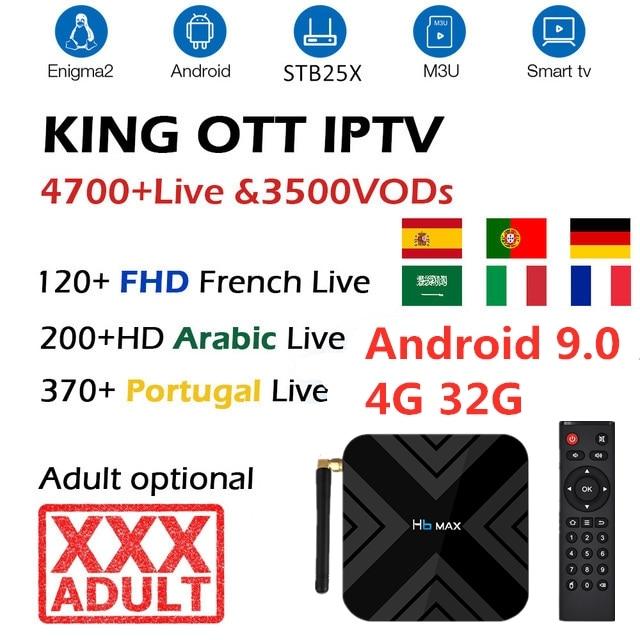 YUTMART H6 MAX Smart tv box android 9 1 4GB 32GB ALLWINNER H6 BT 4 1