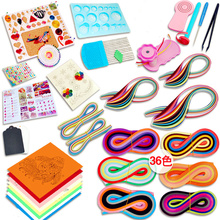 Set of paper quilling / color new drawing material package beginners tool copy draft Childrens day