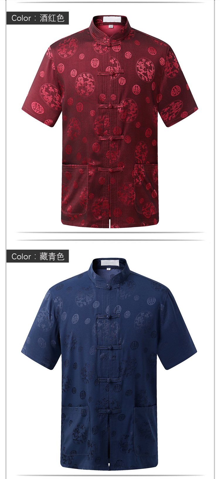 WAEOLSA Men Ethnical 2 Pieces Pant Suits Set Mulberry Silk Twinset Man Oriental Shirt And Trouser Set Chinese Pattern Tang Ensemble Homme (5)