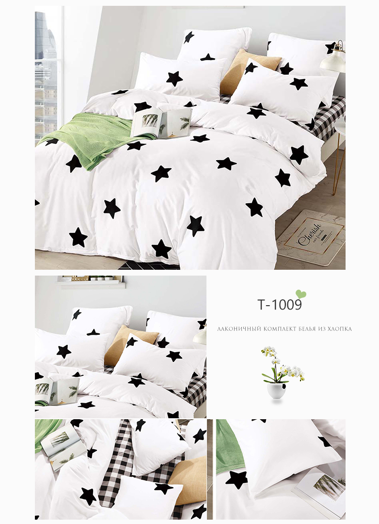 T-ALL bedding set Pure cotton Pure color A/B double-sided pattern Cartoon Simplicity Bed sheet quilt cover pillowcase 4-7pcs