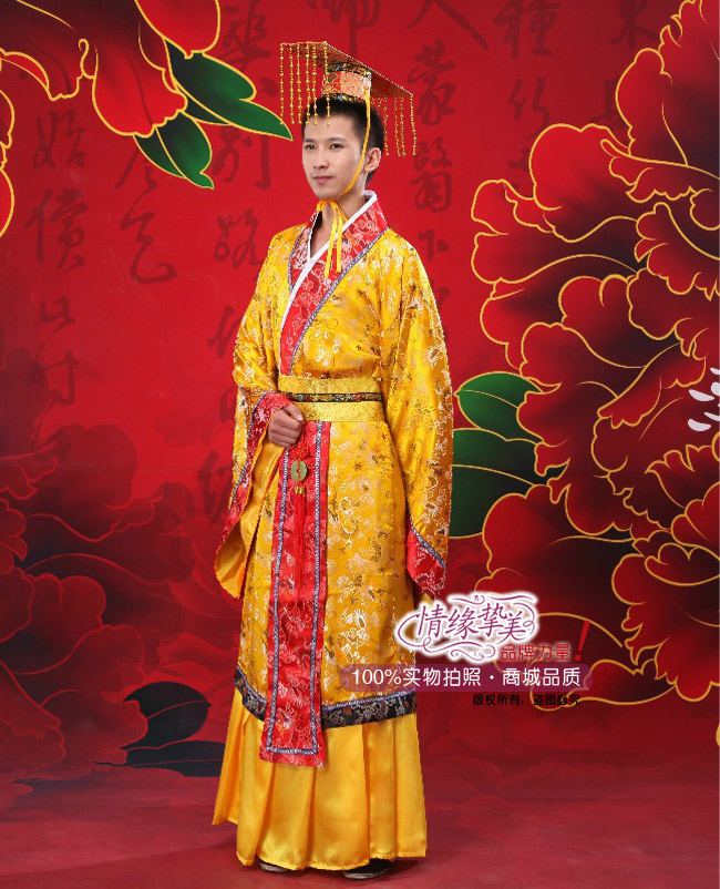 Chinese Qing Ancient Boys Clothing Emperor Prince Show Cosplay Robe Kids Costume