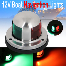 1 pcs Stainless Steel 12V LED Bow Navigation Light Red Green Sailing Signal Light for Marine Boat parts Yacht Warning Light