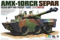 Tiger Model 1/35 AMX-10RCR SEPAR Tank Destroyer #4607