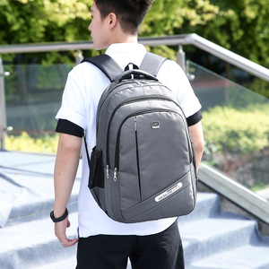 Image 4 - אופנה תרמיל 2020 גברים תרמיל מחשב נייד תיק פנאי נסיעות בית ספר נער כתף תיק Bagpack Backbag מוצ ילאס זכר