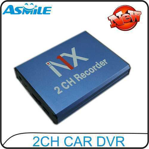 hot sale mini 2CH CAR dvr supplier from asmile 2ch car dvr kit including 1pcs 2ch car dvr 2 car cameras 2 video cables diy installation dvr kit