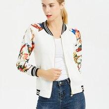 Bomber Jacket Women Coat 2016 Spring/Autumn Fashion Coats Chaquetas Mujer Black/Green Biker Outwear S M L XL 2XL
