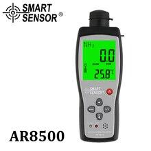 Inteligentny czujnik ręczny amoniak gazu NH3 detektor miernik Tester zakres monitora 0 100PPM Alarm dźwiękowy i świetlny analizatory gazu AR8500