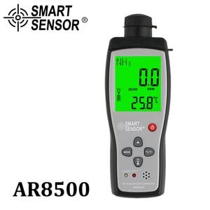 Image 1 - 스마트 센서 핸드 헬드 암모니아 가스 NH3 검출기 미터 테스터 모니터 범위 0 100PPM 사운드 라이트 알람 가스 분석기 AR8500