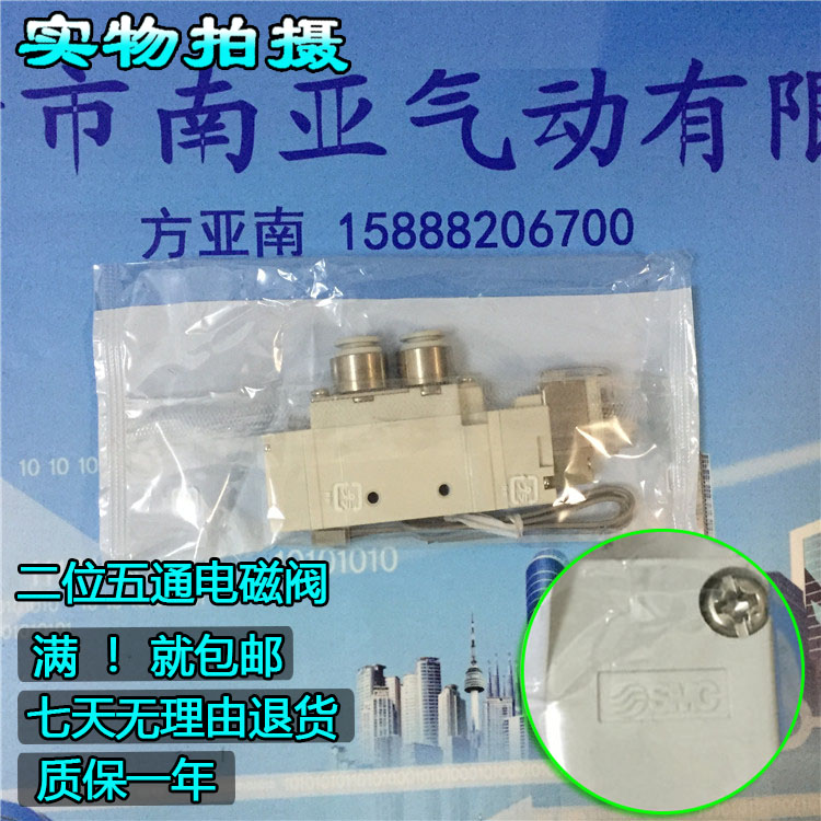 SY7120-3LZD-C8  SY7120-3LZE-02  SMC Pneumatic tool for pneumatic components  solenoid valve smc type pneumatic solenoid valve sy3320 3lzd m5