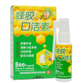 30 Ml Bee Propolis Mouth Clean Oral Spray, Bad Breath Treatment Of Oral Ulcer Pharyngitis Halitosis Treatment, Breath Freshener