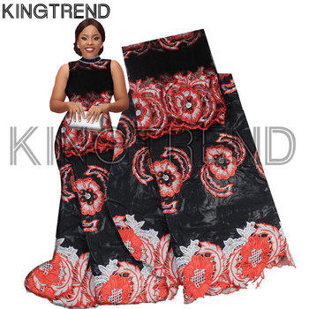 Africa Bazin riche fabric Rose New arrival 5Yards 2017 Bazin riche getzner materials 2yards net lace fabric for dress B170829