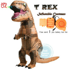 T REX Inflatable Halloween Costumes for Adults and Kids Dinosaur Cosplay Anime Costume Free Send 1 Pcs Electric Pump Fans