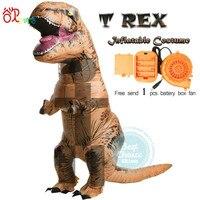 T REX מתנפח תחפושת אנימה קוספליי דינוזאור תחפושות ליל כל הקדושים למבוגרים ולילדים לשלוח בחינם 1 יחידות אוהדי משאבה חשמלית