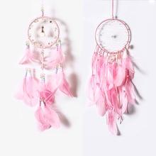 Variety  language flower palpitation pink shell tassel catch dream net pendant handicraft interior decoration gift