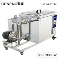 GENENG 360L Ultrasonic Cleaning Machine Industrial Car Parts Oil Degreasing Hardware Metal Mold Washer Heater Bath Ultrasound