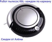 (Перевозка груза падения России) LIECTROUX сс сухой, низкой цене, но отличного качества, популярные и мини размера, робот Пылесос, развертки