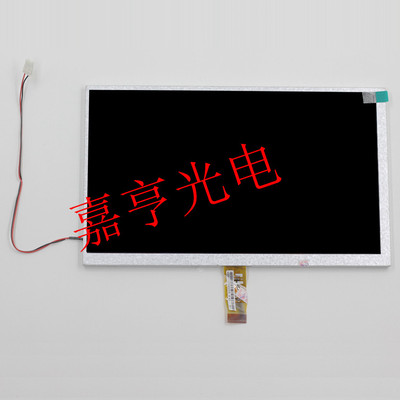 New 9 inch LED backlight HSD090ICW1-A00 A01 26 foot 9 inch digital photo frame with DVD led42r5500fxmz 37022722 35018220 35018002 led backlight 1pcs 48led 472mm