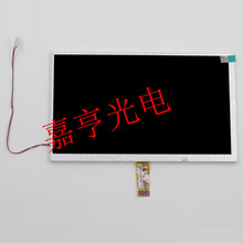 New 9 inch LED backlight HSD090ICW1-A00 A01 26 foot 9 inch digital photo frame with DVD