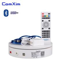 20cm 7.87in Bluetooth, USB, ikincil geliştirme dönen elektrikli fotoğraf pikap, ekran ürün ekranı için Stand ComXim