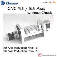 ЧПУ 4 оси/5 оси (aixs, оси вращения) без чак для чпу cnc miiling машины, самое лучшее качество! бесплатная доставка